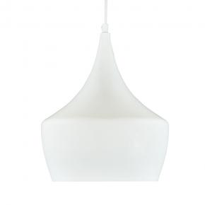 Wisząca lampa biała o mocy...