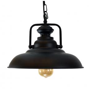 Lampa wisząca w stylu retro...