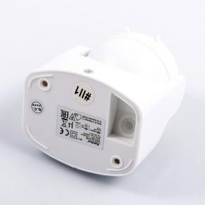 Czujniki-ruchu - biały czujnik ruchu 1200w 160 stopni  ip44 kanlux 00460 aler jq-30-w