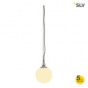 Lampy-ogrodowe-wiszace - lampa wisząca tarasowa okrągła e27 ip44 24w rotoball swing 25 228050 spotline
