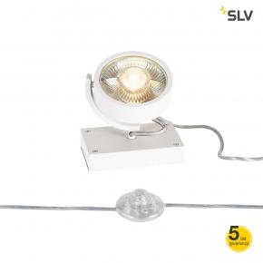 Lampy-stojace - dekoracyjna lampa podłogowa kalu qpar111 1 floor biała max 75w spotline