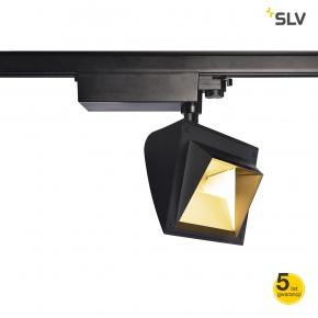 Oswietlenie-szynowe - dekoracyjna lampa szynowa merado wall 3f spot czarna 3000lm 4000k ściamnianie track spotline