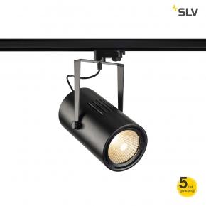 Oswietlenie-szynowe - czarny reflektor sufitowy na szynie 61w 3000k 5500lm euro spot 1001481 spotline