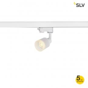 Oswietlenie-szynowe - biała oprawa szynow puri track 3f spotline