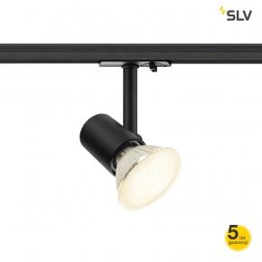 Oswietlenie-szynowe - reflektor na szynie 1f czarny spot track spotline