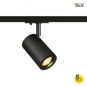 Oswietlenie-szynowe - nowoczesne oświetlenie na szynie enola b 1f czarne spotline