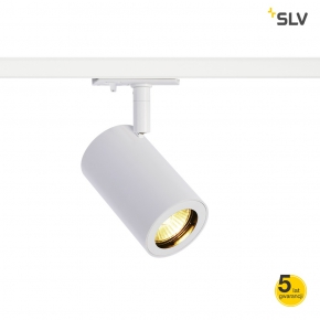 Oswietlenie-szynowe - reflektor na szynie biały enola b 1f spotline