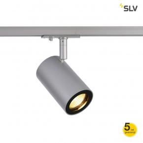 Oswietlenie-szynowe - lampa do szynoprzewodu 1f enola b srebrno szara-czarna spotline