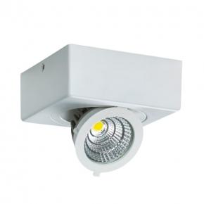Plafony - lampa led sufitowa kwadratowa biała 6w 4000k 500lm igor led d 03127 ideus