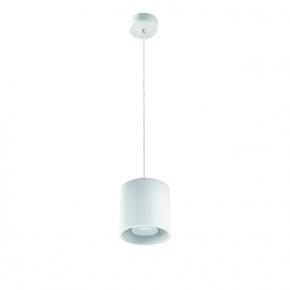 Lampy-sufitowe - wisząca lampa sufitowa w kolorze białym 40w algo gu10 po-w 27041 kanlux