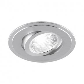 Oprawy-sufitowe-ruchome - oprawa sufitowa punktowa srebrna ruchoma 50w gu10 alum c 03096 ideus