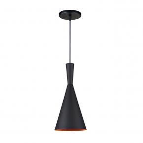 Lampa wisząca Emi Black A...