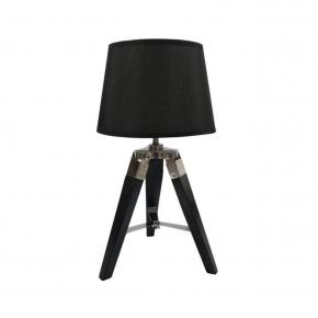 Lampa stołowa Pablo VO0877...