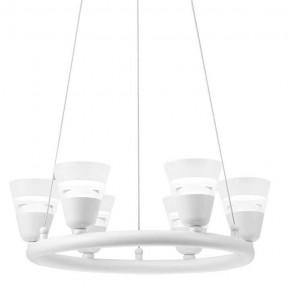 Lampy-sufitowe - led-owa lampa sufitowa wisząca ecru 30w 3000k il mio bell l-cd-69 306661 polux