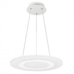 Lampy-sufitowe - lampa wisząca sufitowa led biała 17w 4000k il mio mikeli 17w 308634 polux