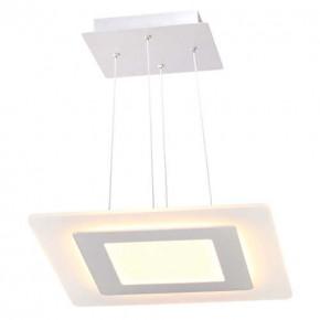Stylowa lampa wisząca...