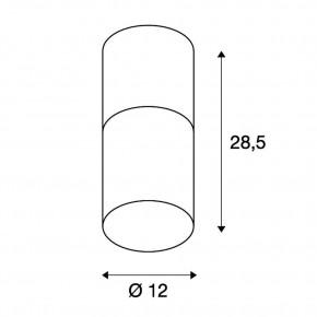 Lampy-ogrodowe-wiszace - lampa sufitowa okrągła zewnętrzna e27 23w ip44 lisenne-o 231361 spotline