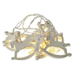 Oswietlenie-choinkowe - lampki choinkowe konie na biegunach 10xled 0,6w ip20 1,35m zasilanie 2xaa timer cieepłe białe zy2063 emos
