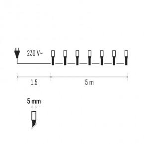 Oswietlenie-choinkowe - koorowe lampki choinkowe łańcuch 5m 100xled 6w ip20 zyk0106 emos