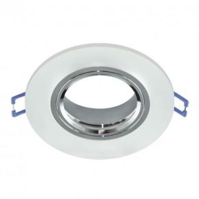 Oprawy-sufitowe - podtynkowy pierścień ozdobny selena c frosted 03597 ideus