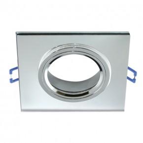 Oprawy-sufitowe - ozdobny pierścień podtynkowy selena d clear 03596 ideus