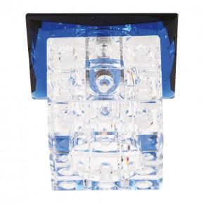 Oprawy-sufitowe - dekoracyjna oprawa sufitowa niebieska lilyum hl805 02105 ideus