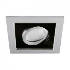 Oprawy-sufitowe - sufitowa oprawa punktowa srebrno czarna borys d 03139 ideus