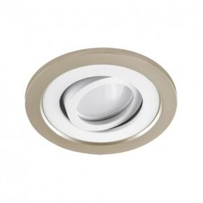 Oprawy-sufitowe - podtynkowa oprawa sufitowa beżowo-biała borys c 03226 ideus