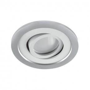 Oprawy-sufitowe - ruchome oczko podtynkowe srebrno-białe borys c 03225 ideus