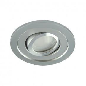 Oprawy-sufitowe - ruchoma oprawa sufitowa srebrna borys c 03224 ideus