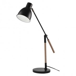 Lampka biurkowa w kolorze...