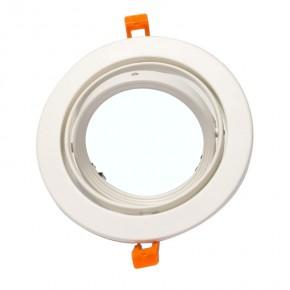 Oprawy-sufitowe-ruchome - okrągła oprawa sufitowa w kolorze białym vito round 211-wh ar111 ozzo