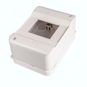 Skrzynki-elektryczne - obudowa bezpiecznikowa 5 modułowa z uziemieniem ob-5zz karlik
