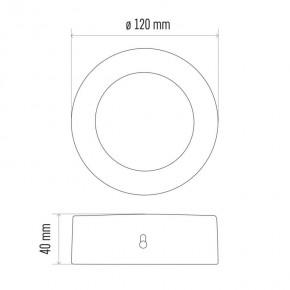 Plafony - oprawa led okrągła 6w ip20 neutralna biel emos - 1539057110