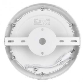 Plafony - oprawa led okrągła 12w ip20 ciepła biel emos - 1539051020