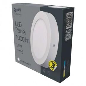 Plafony - oprawa led okrągła 12w ip20 neutralna biel emos - 1539053020