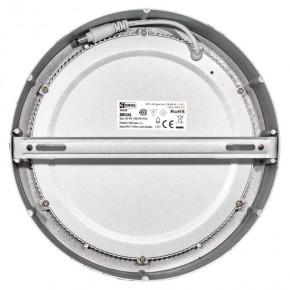 Plafony - oprawa led okrągła 18w ip20 neutralna biel emos - 1539057130