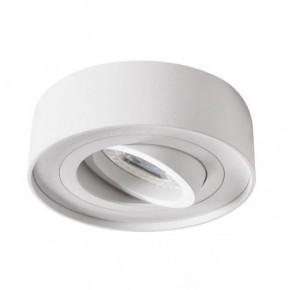 Oprawy-sufitowe - punktowa oprawa natynkowa biała gu10 mini bord kanlux