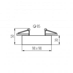 Oprawy-sufitowe - punktowa oprawa sufitowa czarna mini gord kanlux