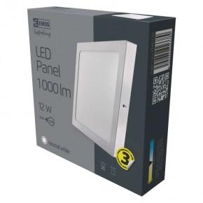 Plafony - oprawa led kwadratowa 12w ip20 neutralna biel emos - 1539063050