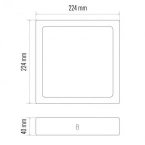Plafony - oprawa led kwadratowa 18w ip20 ciepła biel emos - 1539061070