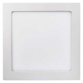 Plafon LED biały kwadratowy...