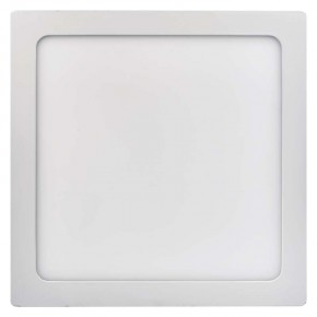 Plafony - oprawa led kwadratowa 24w ip20 ciepła biel emos - 1539061080