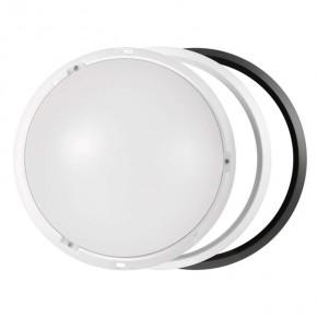 Okrągła plafoniera LED...