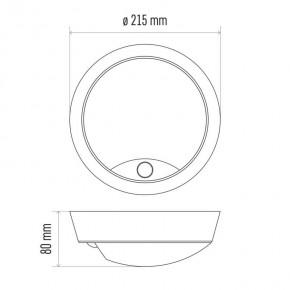 Plafony - oprawa led okrągła pir 14w ip54 ciepła biel emos - 1539071240