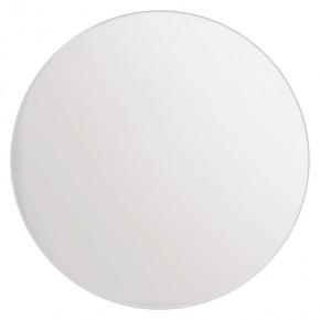 Plafony - plafoniera led okrągła biała 15w ip44 4000k 1050lm zm4301 emos