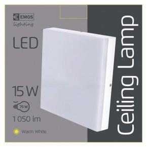 Plafony - oprawa led kwadratowa 15w ip44 ciepła biel emos - 1539041030