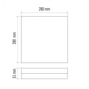 Plafony - oprawa led kwadratowa 24w ip44 ciepła biel emos - 1539041040