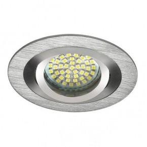 Oprawy-sufitowe - okrągła oprawa sufitowa 92 mm ruchoma seidy ct-dto50-al kanlux
