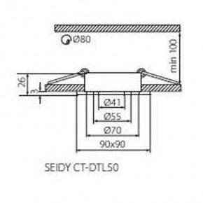 Oprawy-sufitowe - pojedyncza kwadratowa oprawa sufitowa gu10/mr16 max 50w seidy ct-dtl50-al kanlux